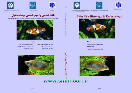 echo-reproductive-physiology-of-fish